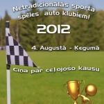 Autoklubu  sporta spēles 2012
